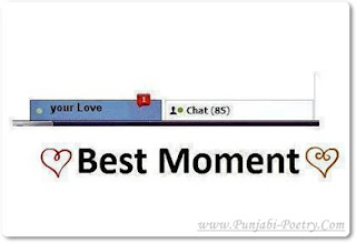 best moment