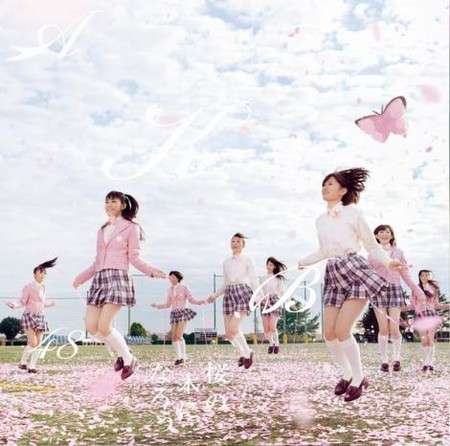 AKB48の画像 p1_31