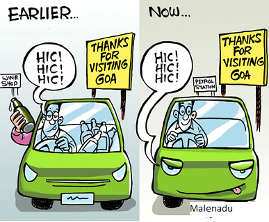 Thanks for visiting Goa, The lowest petrol in India- Political Jokes.