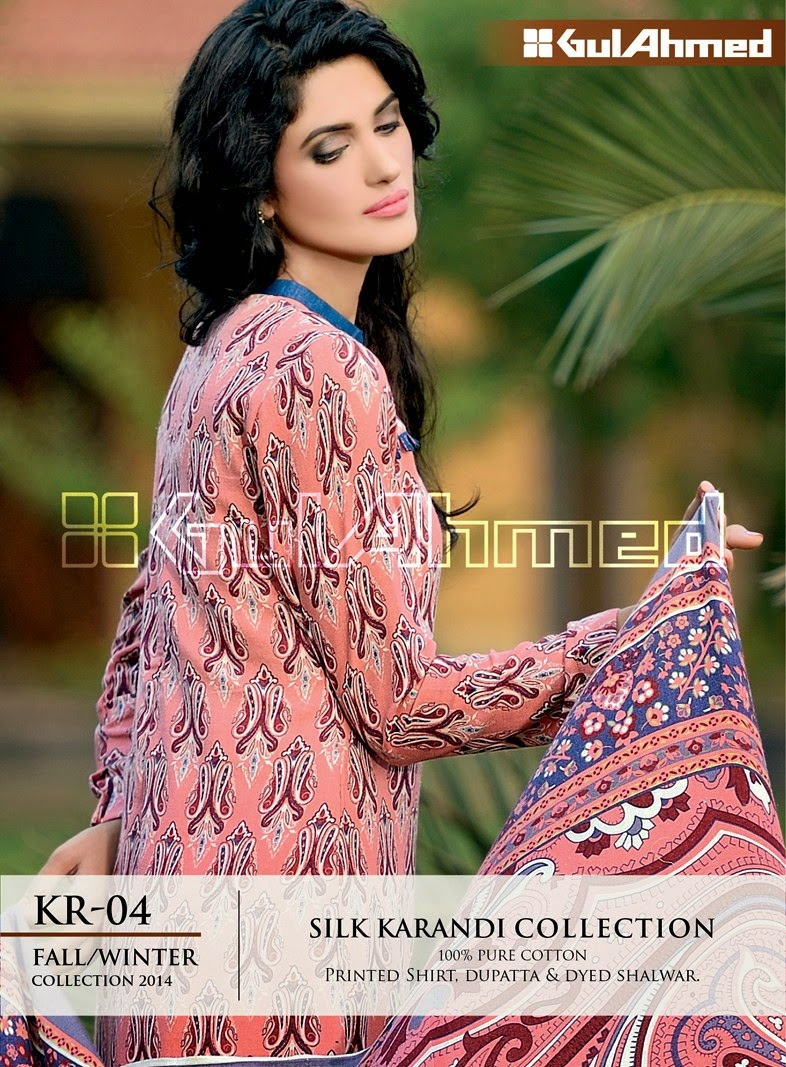 GulAhmed Fall/Winter 2014 Silk Karandi Collection - KR-04