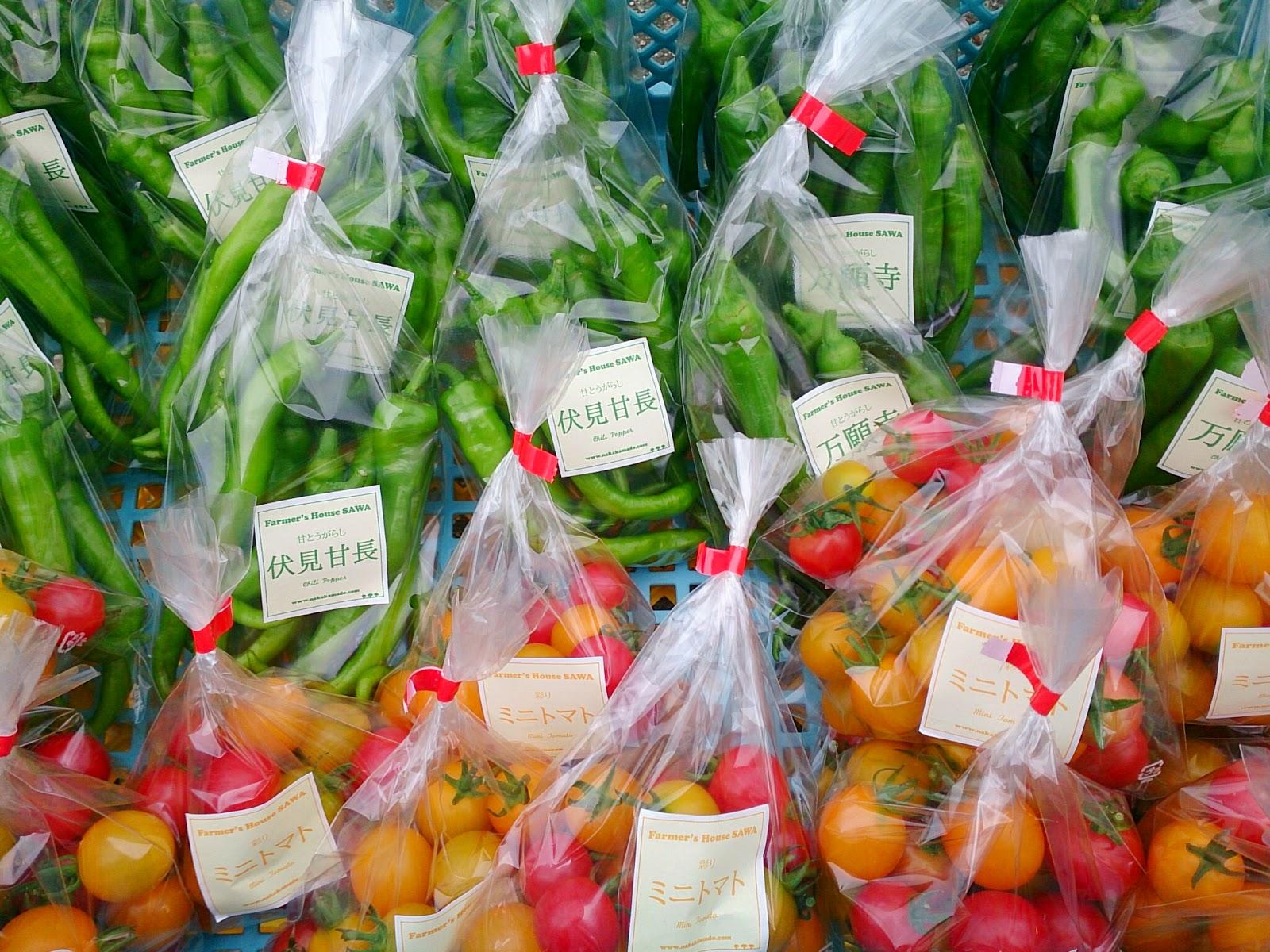 トウガラシとミニトマト
