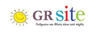 GR site