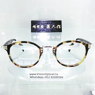 越前國 甚六作 眼鏡 甚ノ七 梨形眼鏡架