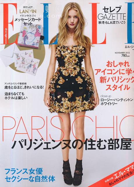 ELLE JAPON (エルジャポン) 2012年11月号 ロージー・ハンティントン=ホワイトリー rosie huntington whiteley japanese fashion magazines