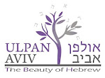 Ulpan Aviv logo