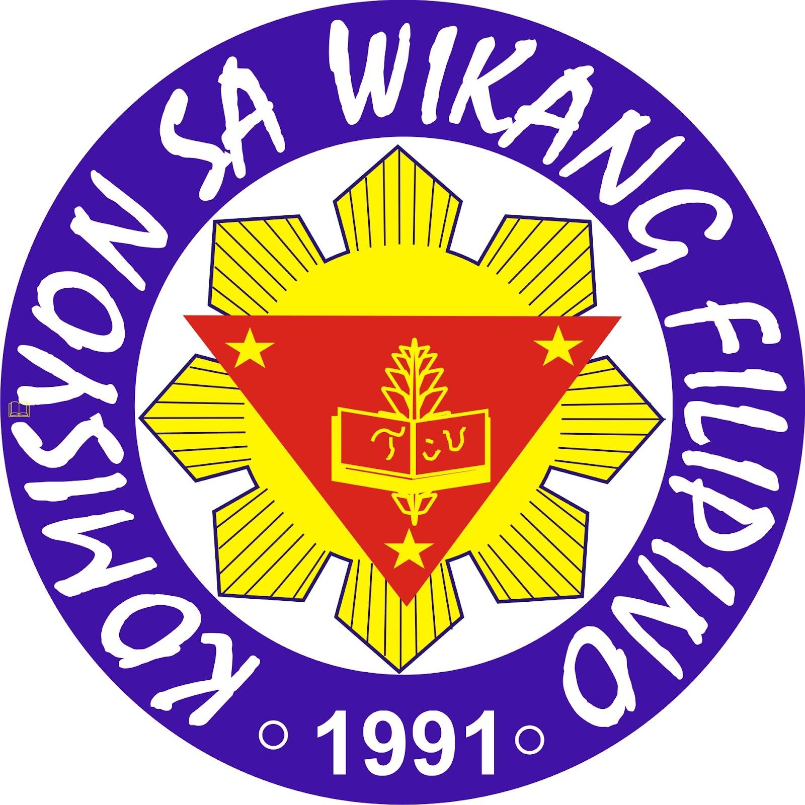 essay about tatag ng wikang filipino