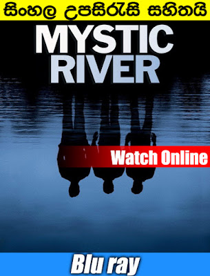 Mystic River (2003) Watch Online With Sinhala Subtitle