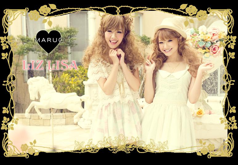 MARUQ Shop Staff