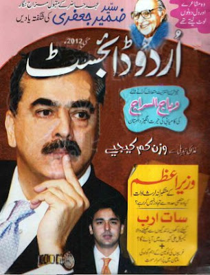 Free Urdu Books, Urdu Novels, English Books, English Novels, ...