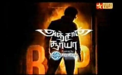 Vijay Tv Independence Day Special Show Anjaan Surya 15th August 2014 Full Program Show 15-08-2014