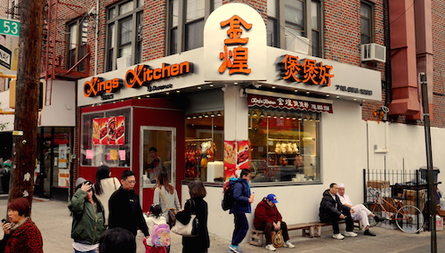 In Sunset Park, 7th And 8th Avenues Are Dominated With Chefs From Fujian,  Cooking Fujianese And ...