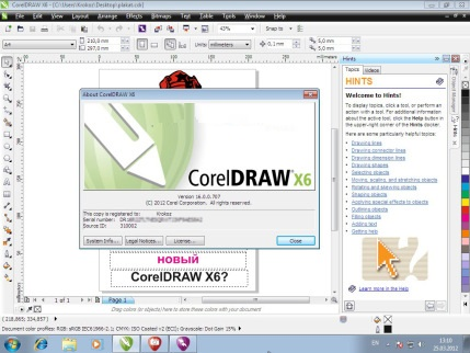 how to crack corel draw x6 serial numbers