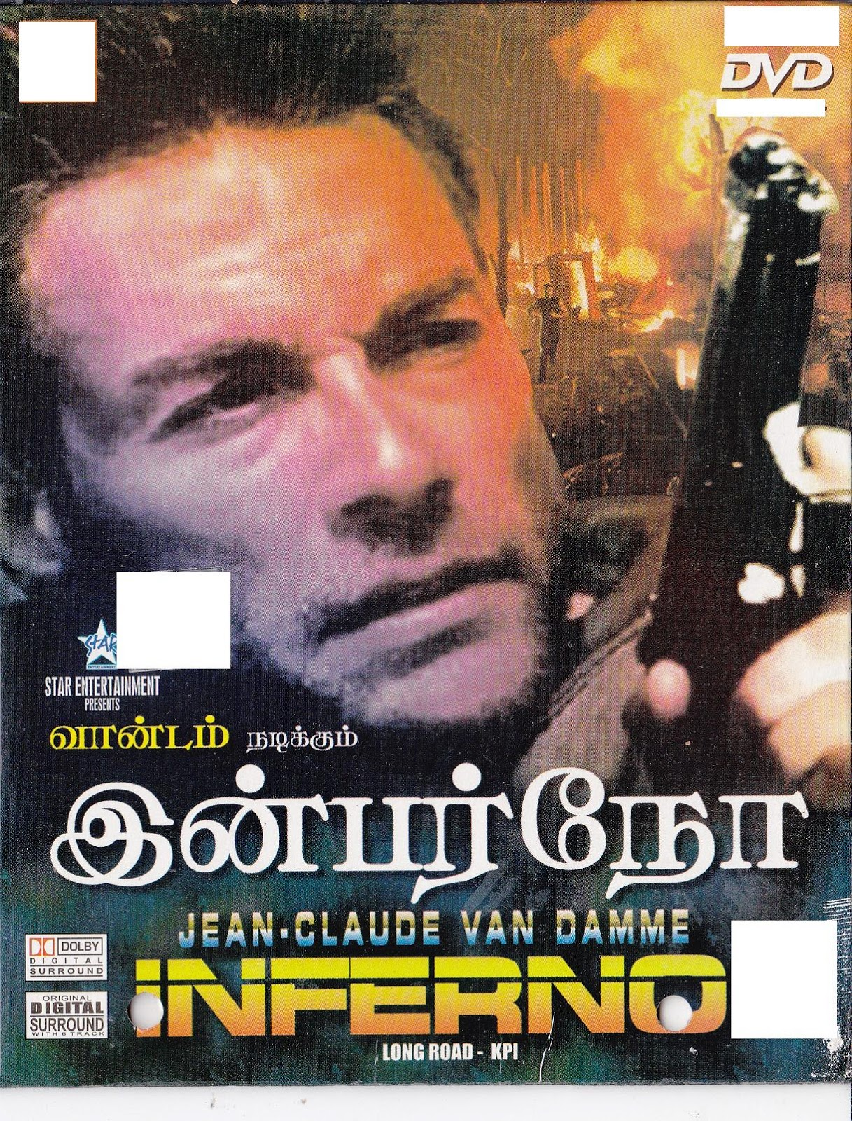 the matrix 1999 bluray full hd movie download dual audio