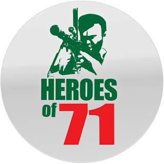 আপনাদের জন্য নিয়ে আসলাম অসাধারন একটি গেমস Heroes of 71 Full Android Game [সবাই ডাউনলোড করে নিজের দেশকে মূল্য দিন]