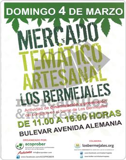 Mercadillos and markets marzo 2012 - Mercadillos sevilla domingo ...
