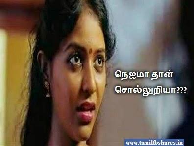 Tamil Sithi Kamakathaikal - Sithi Pundai Otha Kathai (தமிழ்)