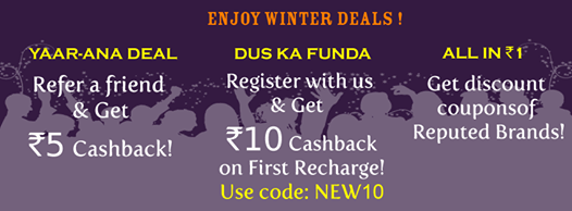 rechargeadda winter deals