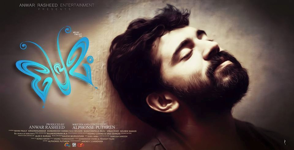 premam movie video songs 1080p video