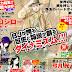 Jiro Taniguchi con nuevo manga