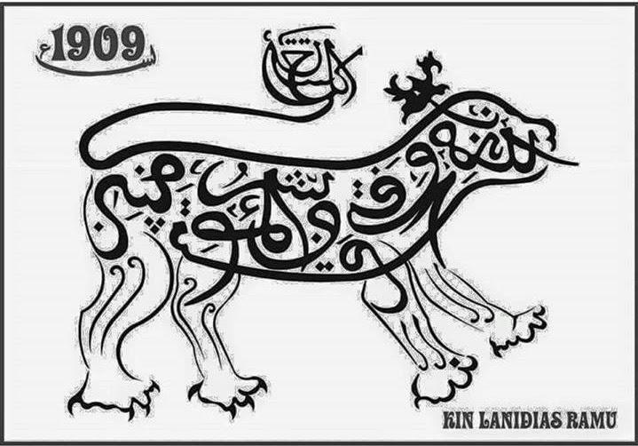 Bendera Lama Negeri Kelantan Merupakan Seekor Anjing Peristiwa Ashabul Khafi