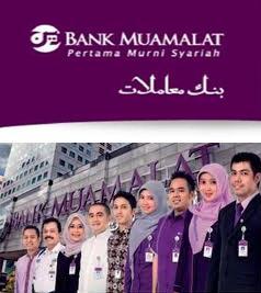 Lowongan Kerja 2013 Bank Muamalat November 2012 untuk Posisi Auditor Di Semarang & Pemasaran Di Kendari