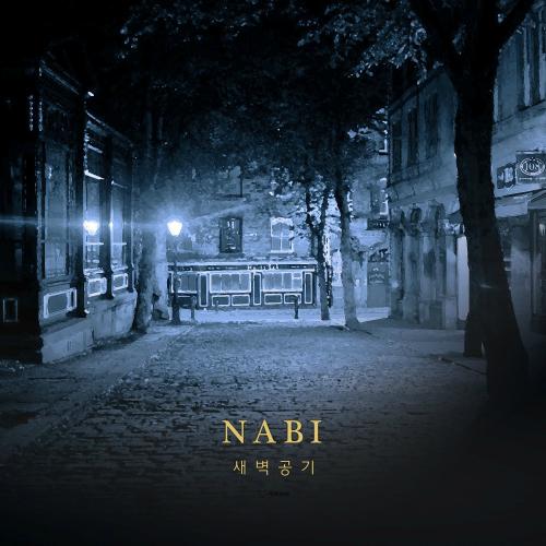 [Single] Nabi – 새벽공기