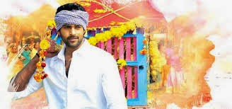 Varun Teja New First Movie Name is Mukunda First Look Poster Teaser