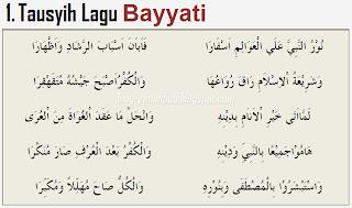 Tausyih Bayyati