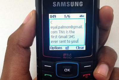 gmail-sms-for-africa