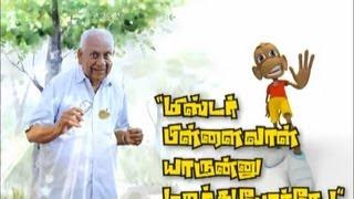 V.S.Raghavan Vs Jolly Volly – Ananda Vikatan