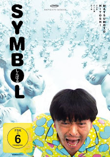 SYMBOL - Hitoshi Matsumoto 2