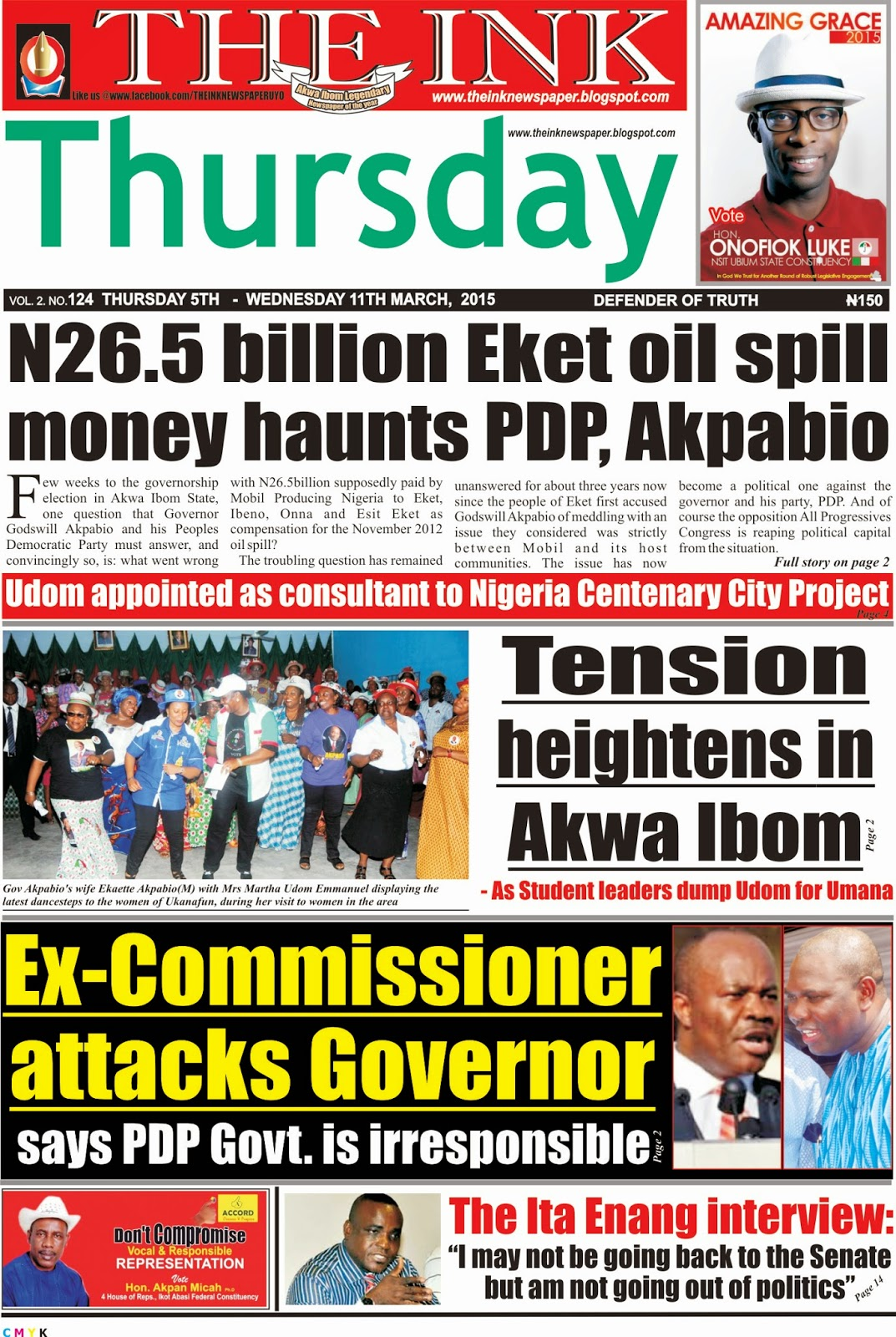 Latest Edition of THE INK NEWSPAPER, UYO