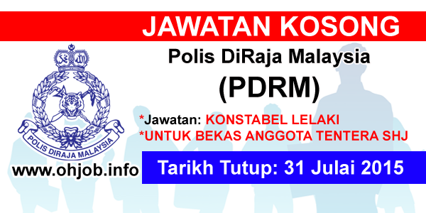 Jawatan Kerja Kosong Polis DiRaja Malaysia (PDRM) logo www.ohjob.info julai 2015