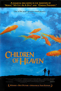 resensi film, film review, Synopsis, Children of Heaven (1997), pic