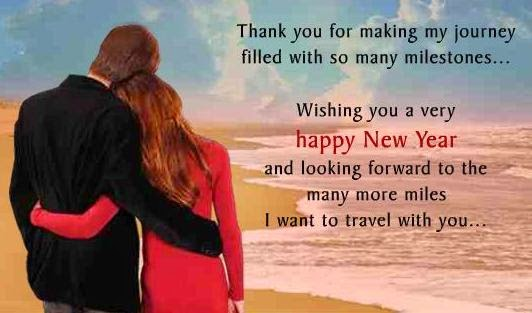 Happy-new-year-wishes-for-husband