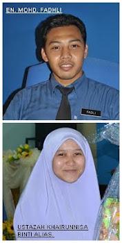 Guru Inspirasi Pilihan Pelajar 2011: