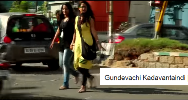 Gundevachi Kadavantaindi Short Film 2015 By Ikkurthi Narasimharao