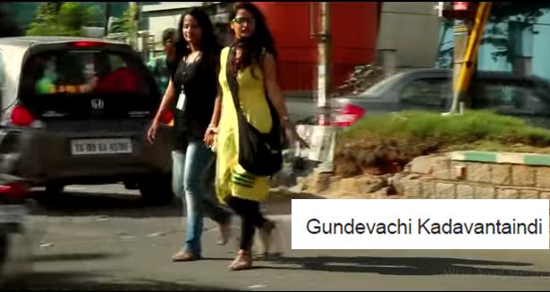 Gundevachi Kadavantaindi Short Film 2015 By Ikkurthi Narasimharao