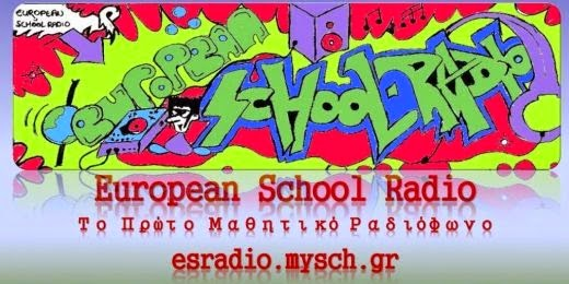 European School Radio listen live