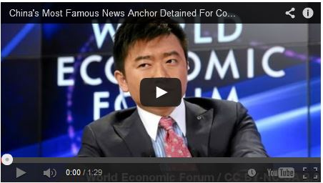 http://kimedia.blogspot.com/2014/07/chinas-most-famous-news-anchor-detained.html