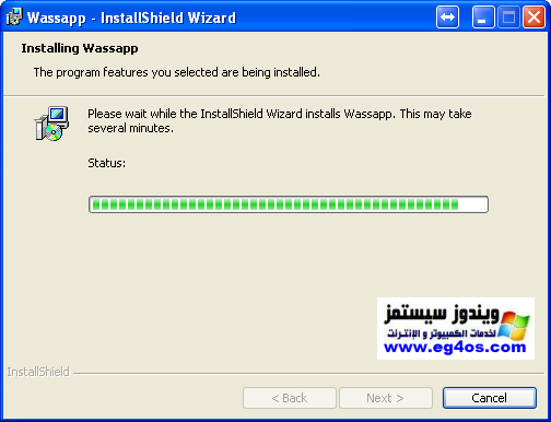شرح تفعيل وتشغيل واتس اب على الكمبيوتر Whatsapp on pc