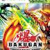 Download Bakugan Battle Brawlers XBOX 360  Game Free