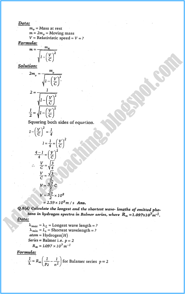 xii-physics-numericals-solve-past-year-paper-2008