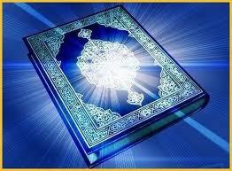 I love Al - Qur'an