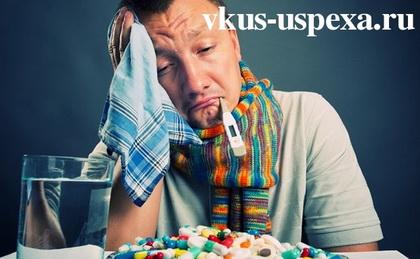 Причина простуды, как передается простуда, виновато ли переохлаждение в простуде