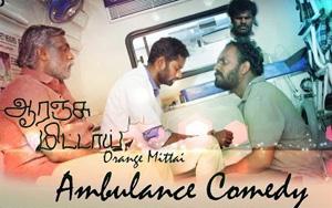 Ambulance Comedy – Orange Mittai | Vijay Sethupathi | Ramesh Thilak | Justin Prabhakaran