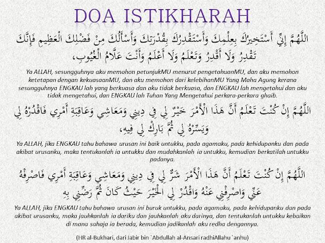 Doa istikarah