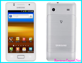 Reviews ExpertSamsung Galaxy M Style M340S Review ~ Reviews Expert from reviewsexpert.net