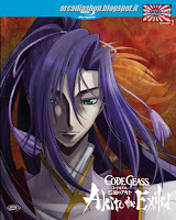 http://arcadiashop.blogspot.it/2014/03/code-geass-akito-exiled-blu-ray-first.html