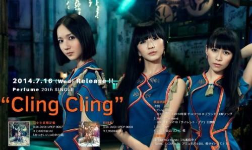 Perfume Cling Cling